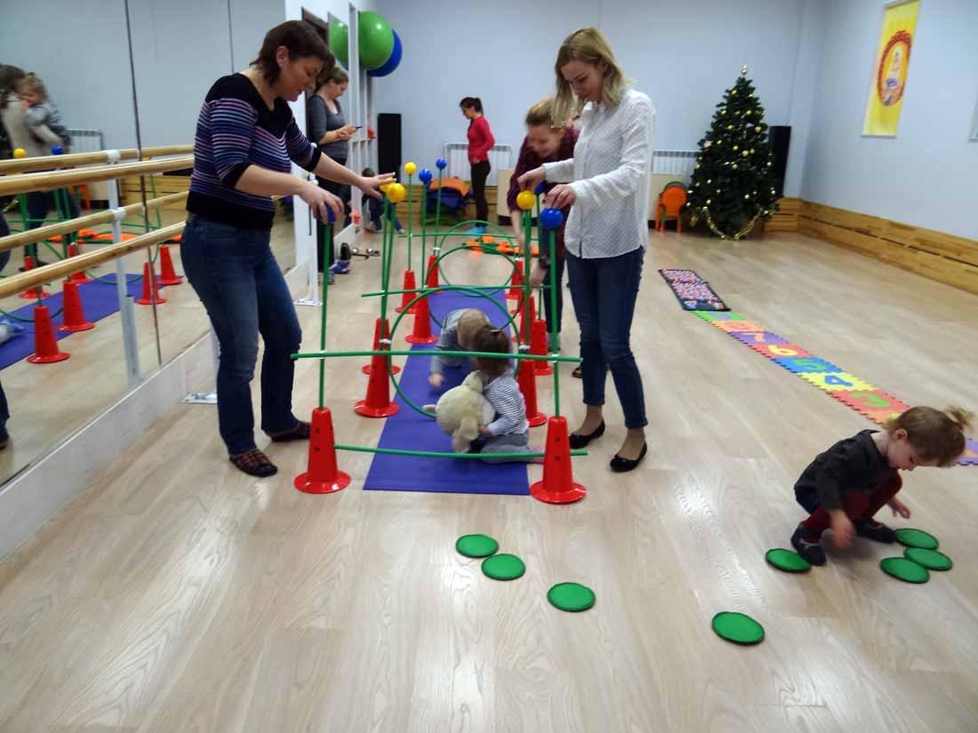 Раннее развитие Мытищи активные занятия в зале