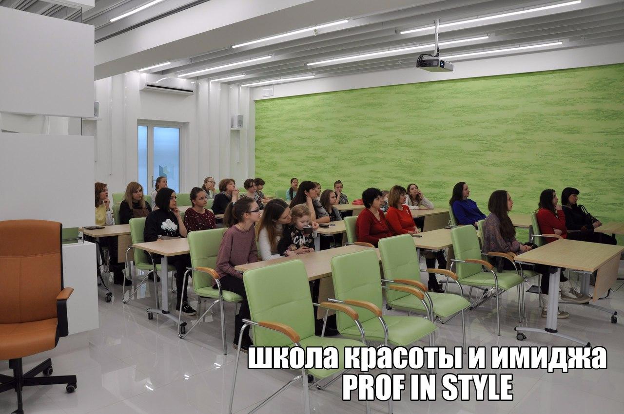 школа красоты Мытищи