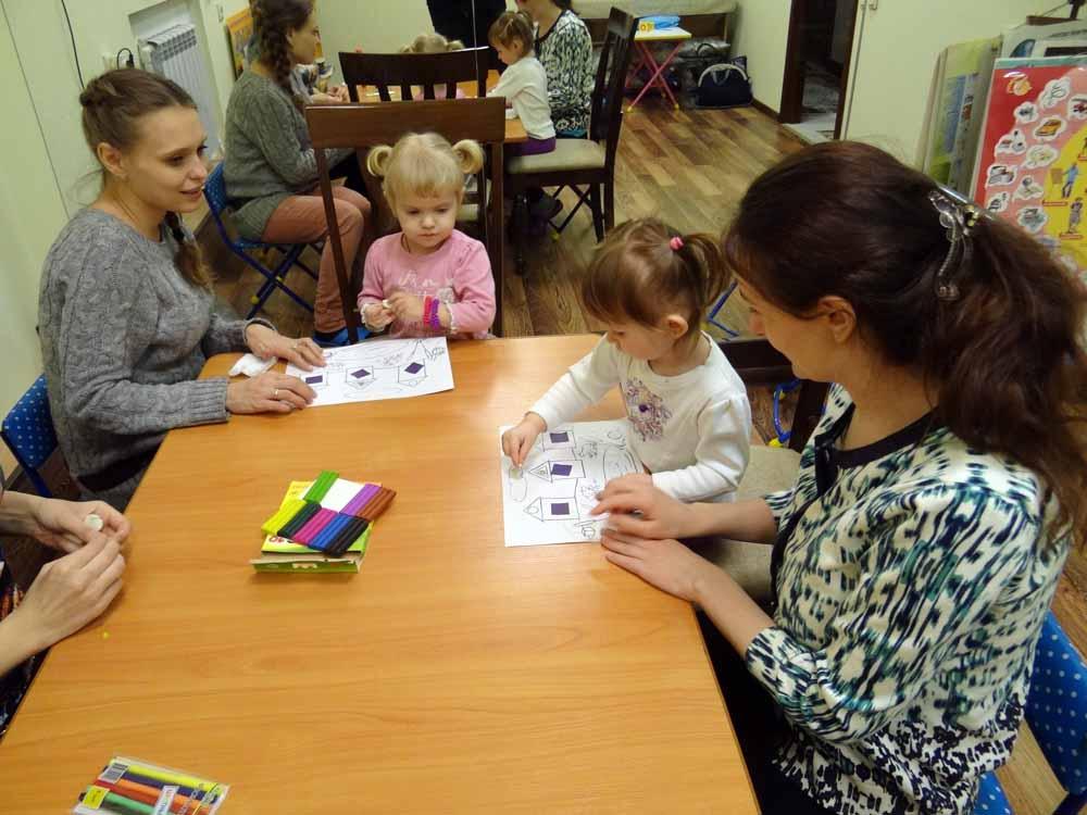раннее развитие детей 2-4 года в Гармонии