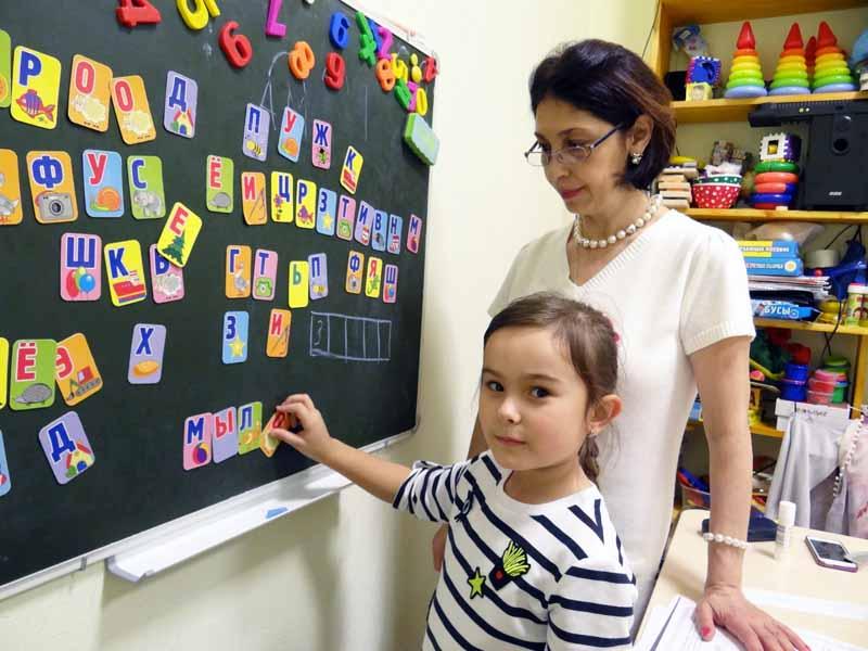 подготовка к школе Мытищи