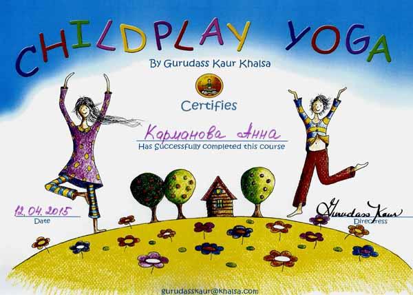 йога для детей Мытищи
